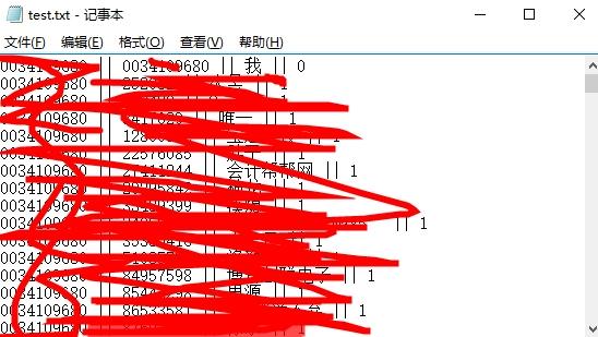360桌面截图20161213151416.jpg